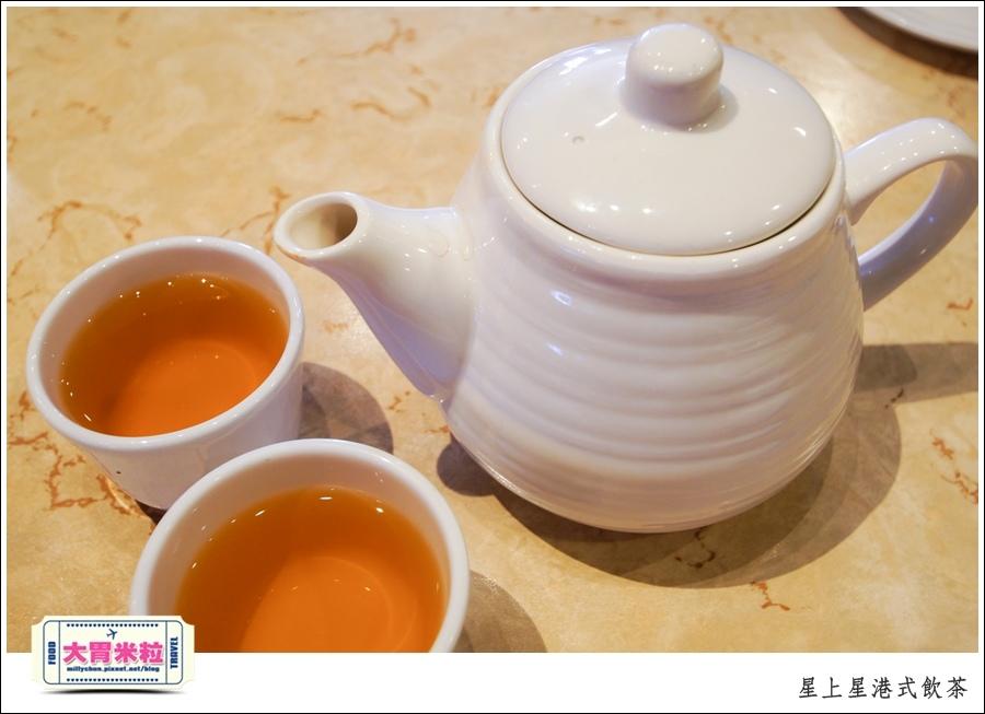 新竹港式飲茶推薦@星上星港式飲茶新竹竹北店@大胃米粒0011.jpg