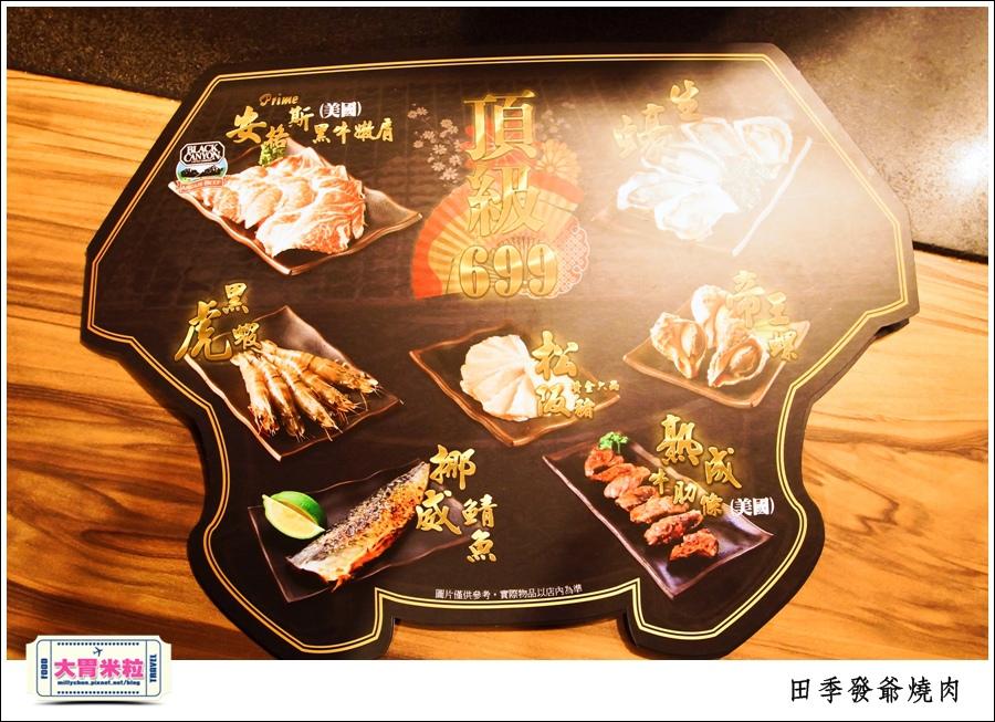 高雄火鍋燒肉吃到飽推薦@田季發爺燒肉高雄自強店@大胃米粒0013.jpg