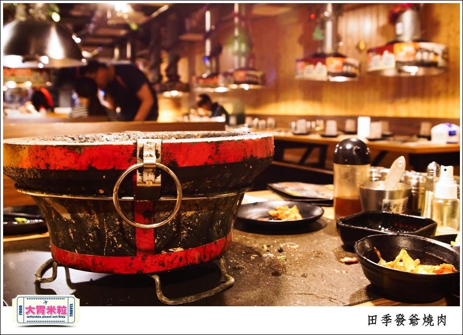 高雄火鍋燒肉吃到飽推薦@田季發爺燒肉高雄自強店@大胃米粒0020.jpg