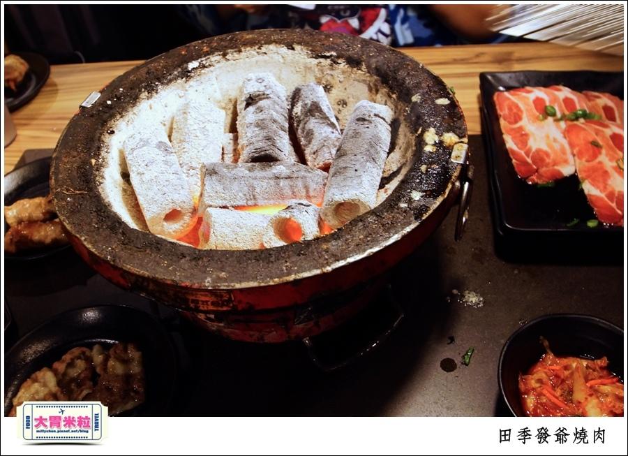 高雄火鍋燒肉吃到飽推薦@田季發爺燒肉高雄自強店@大胃米粒0022.jpg