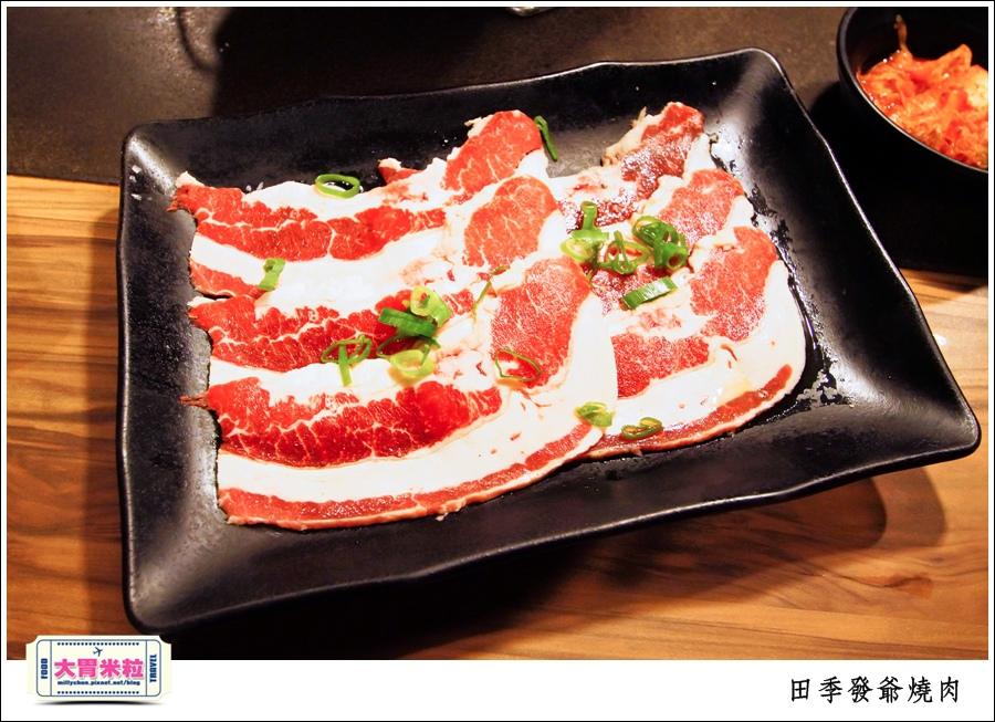 高雄火鍋燒肉吃到飽推薦@田季發爺燒肉高雄自強店@大胃米粒0023.jpg