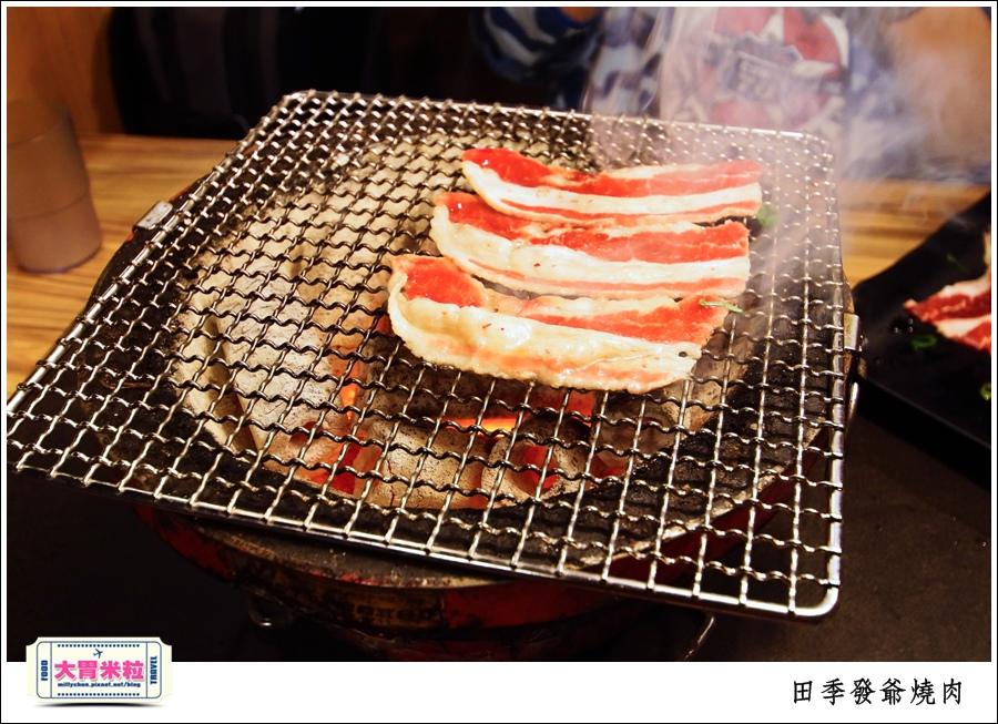 高雄火鍋燒肉吃到飽推薦@田季發爺燒肉高雄自強店@大胃米粒0025.jpg