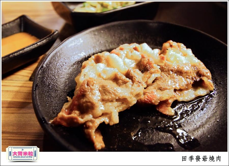 高雄火鍋燒肉吃到飽推薦@田季發爺燒肉高雄自強店@大胃米粒0039.jpg