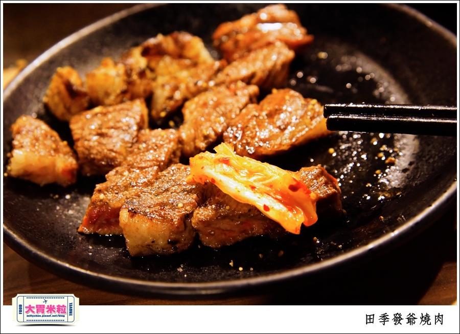 高雄火鍋燒肉吃到飽推薦@田季發爺燒肉高雄自強店@大胃米粒0041.jpg