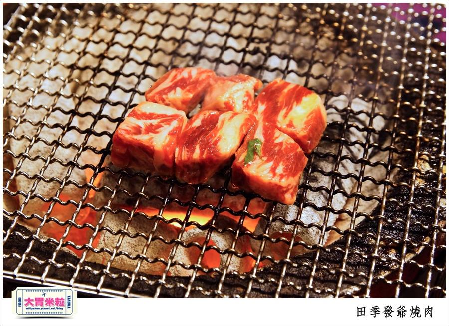 高雄火鍋燒肉吃到飽推薦@田季發爺燒肉高雄自強店@大胃米粒0044.jpg