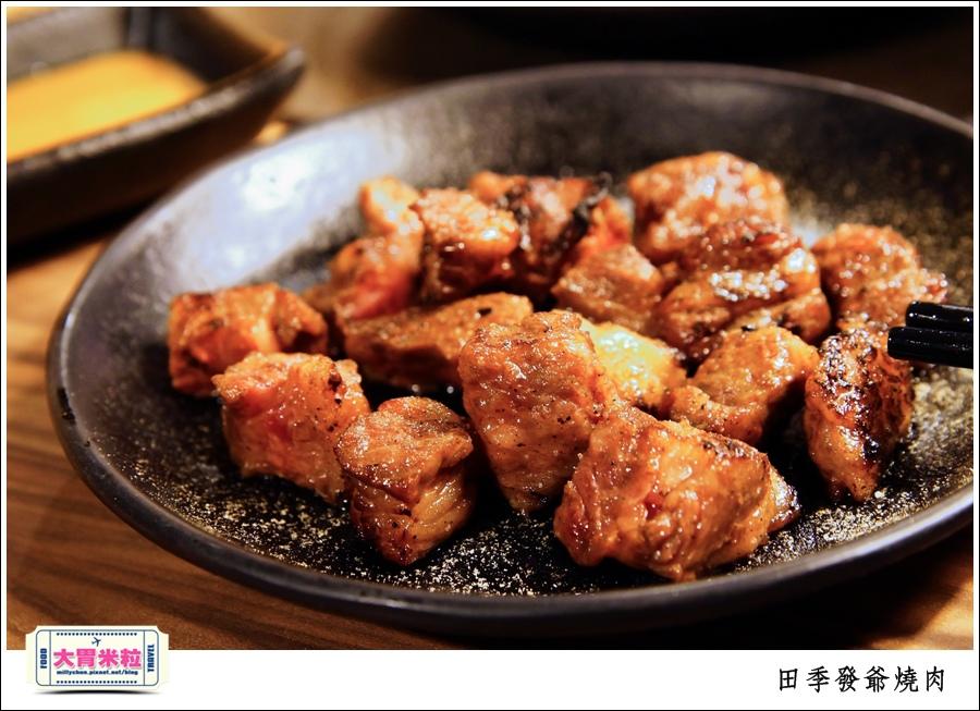 高雄火鍋燒肉吃到飽推薦@田季發爺燒肉高雄自強店@大胃米粒0046.jpg