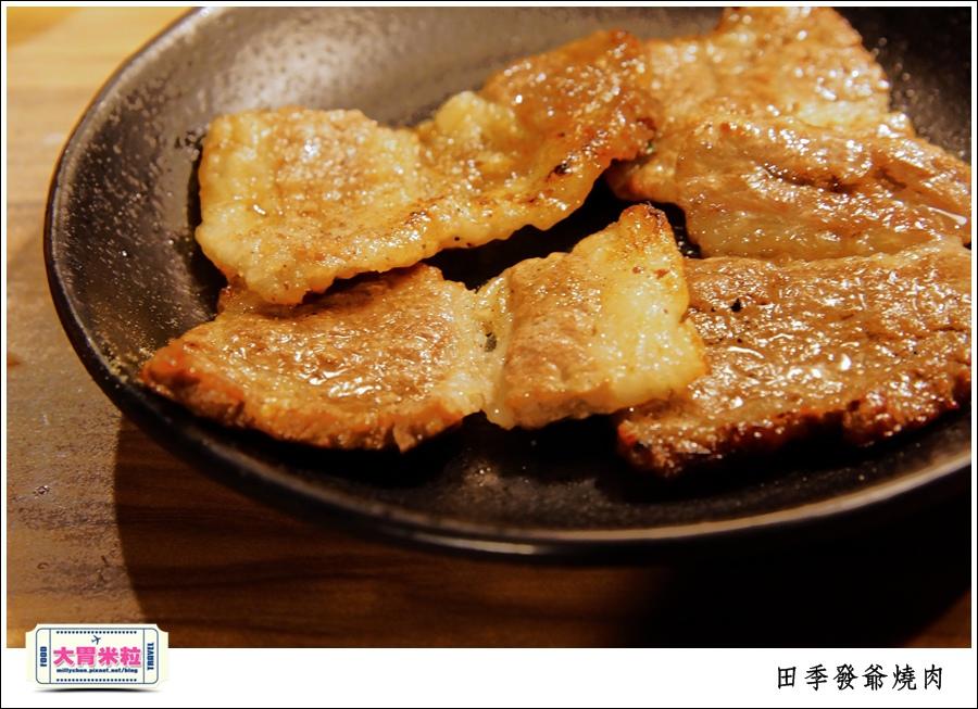 高雄火鍋燒肉吃到飽推薦@田季發爺燒肉高雄自強店@大胃米粒0051.jpg