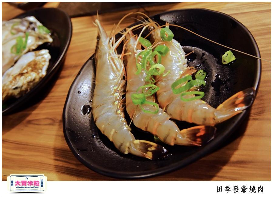 高雄火鍋燒肉吃到飽推薦@田季發爺燒肉高雄自強店@大胃米粒0057.jpg