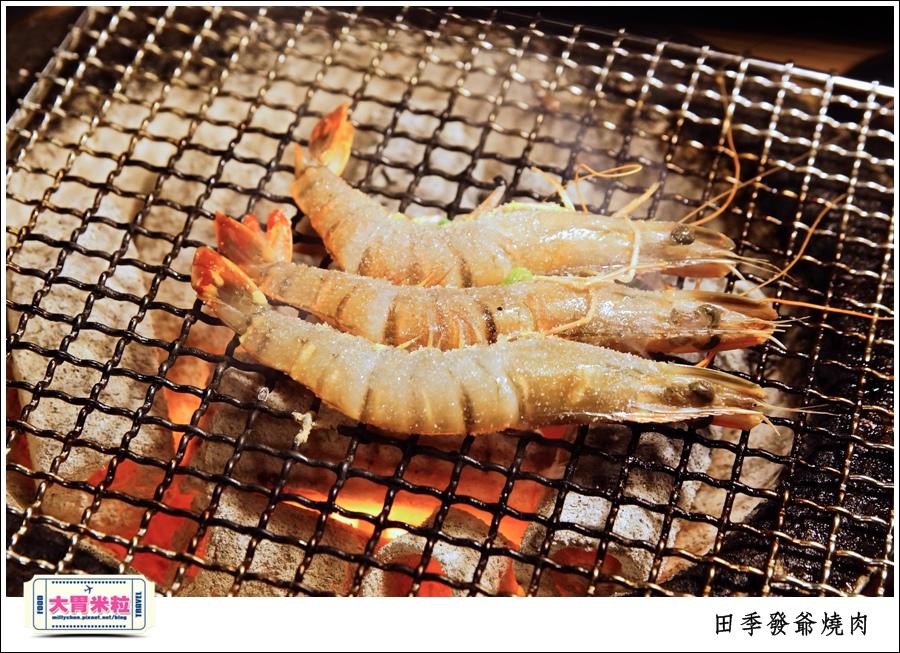 高雄火鍋燒肉吃到飽推薦@田季發爺燒肉高雄自強店@大胃米粒0058.jpg