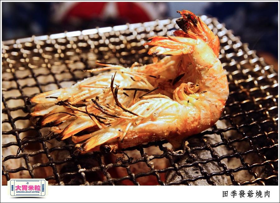 高雄火鍋燒肉吃到飽推薦@田季發爺燒肉高雄自強店@大胃米粒0059.jpg