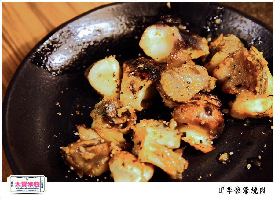 高雄火鍋燒肉吃到飽推薦@田季發爺燒肉高雄自強店@大胃米粒0069.jpg