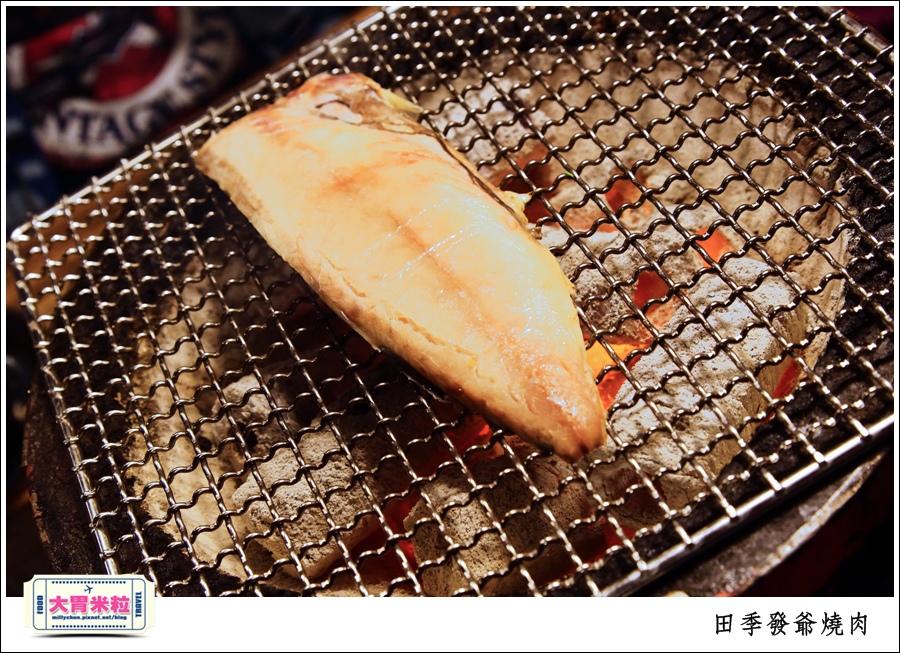 高雄火鍋燒肉吃到飽推薦@田季發爺燒肉高雄自強店@大胃米粒0072.jpg