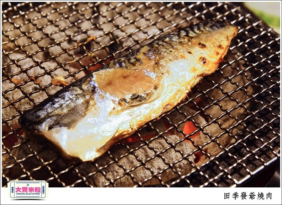 高雄火鍋燒肉吃到飽推薦@田季發爺燒肉高雄自強店@大胃米粒0073.jpg