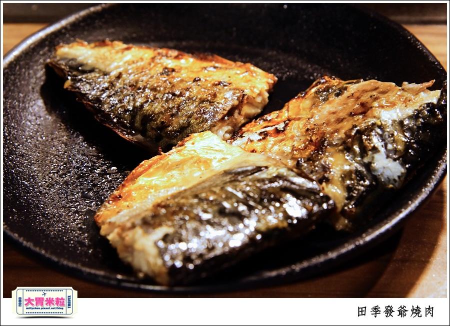 高雄火鍋燒肉吃到飽推薦@田季發爺燒肉高雄自強店@大胃米粒0074.jpg