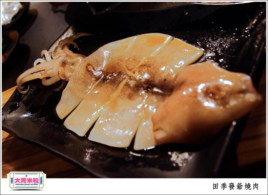 高雄火鍋燒肉吃到飽推薦@田季發爺燒肉高雄自強店@大胃米粒0075.jpg