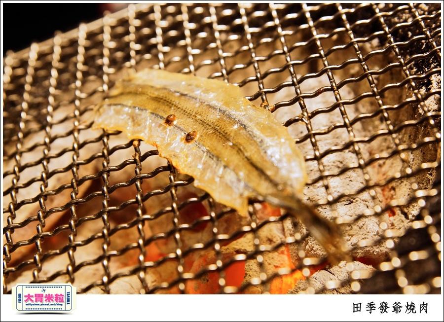 高雄火鍋燒肉吃到飽推薦@田季發爺燒肉高雄自強店@大胃米粒0081.jpg