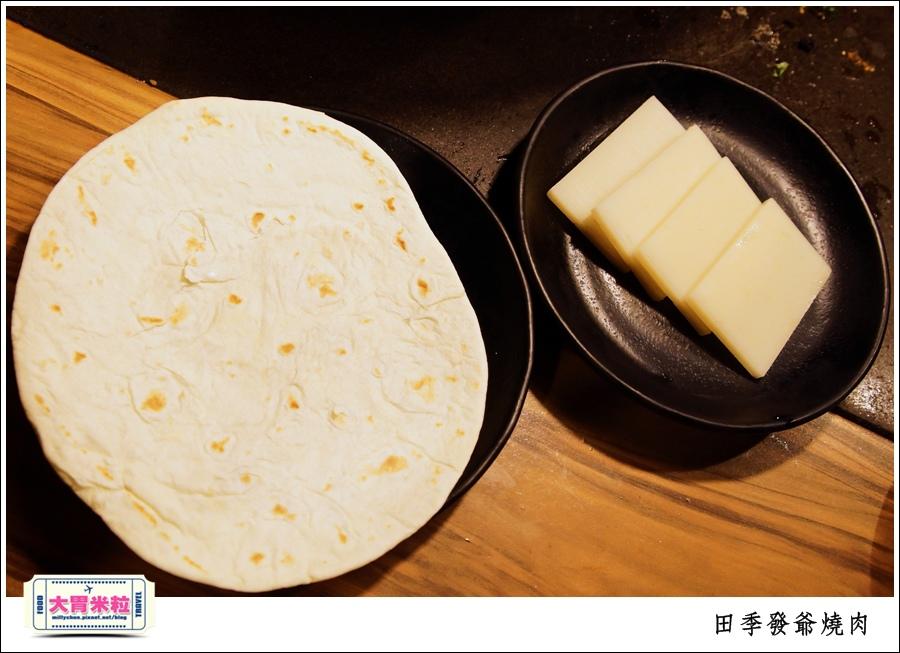 高雄火鍋燒肉吃到飽推薦@田季發爺燒肉高雄自強店@大胃米粒0093.jpg