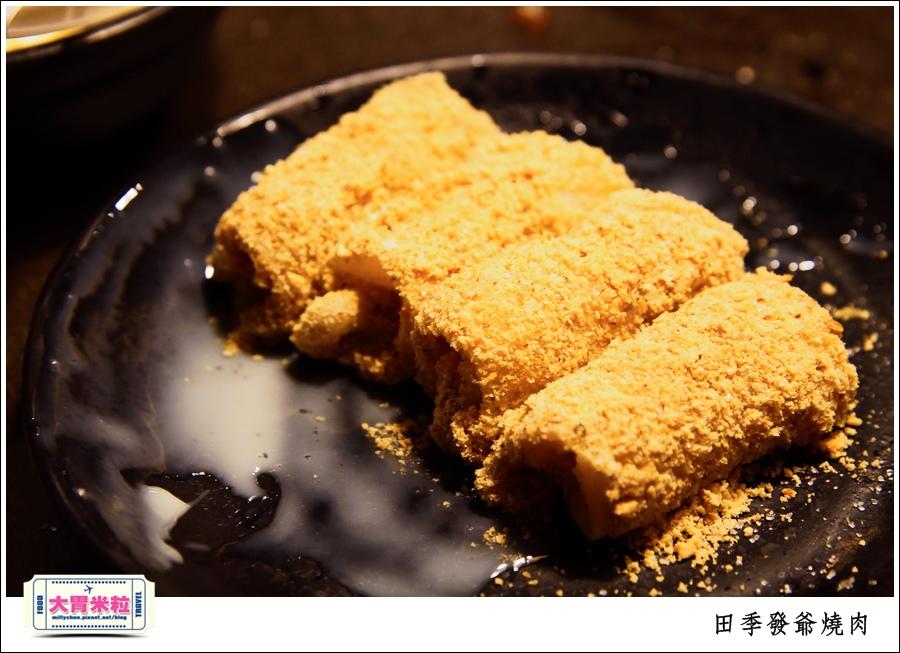高雄火鍋燒肉吃到飽推薦@田季發爺燒肉高雄自強店@大胃米粒0096.jpg