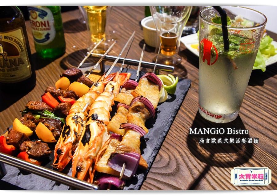 MANGiO Bistro 滿吉歐義式樂活餐酒館@台北餐酒館推薦@大胃米粒0067.jpg