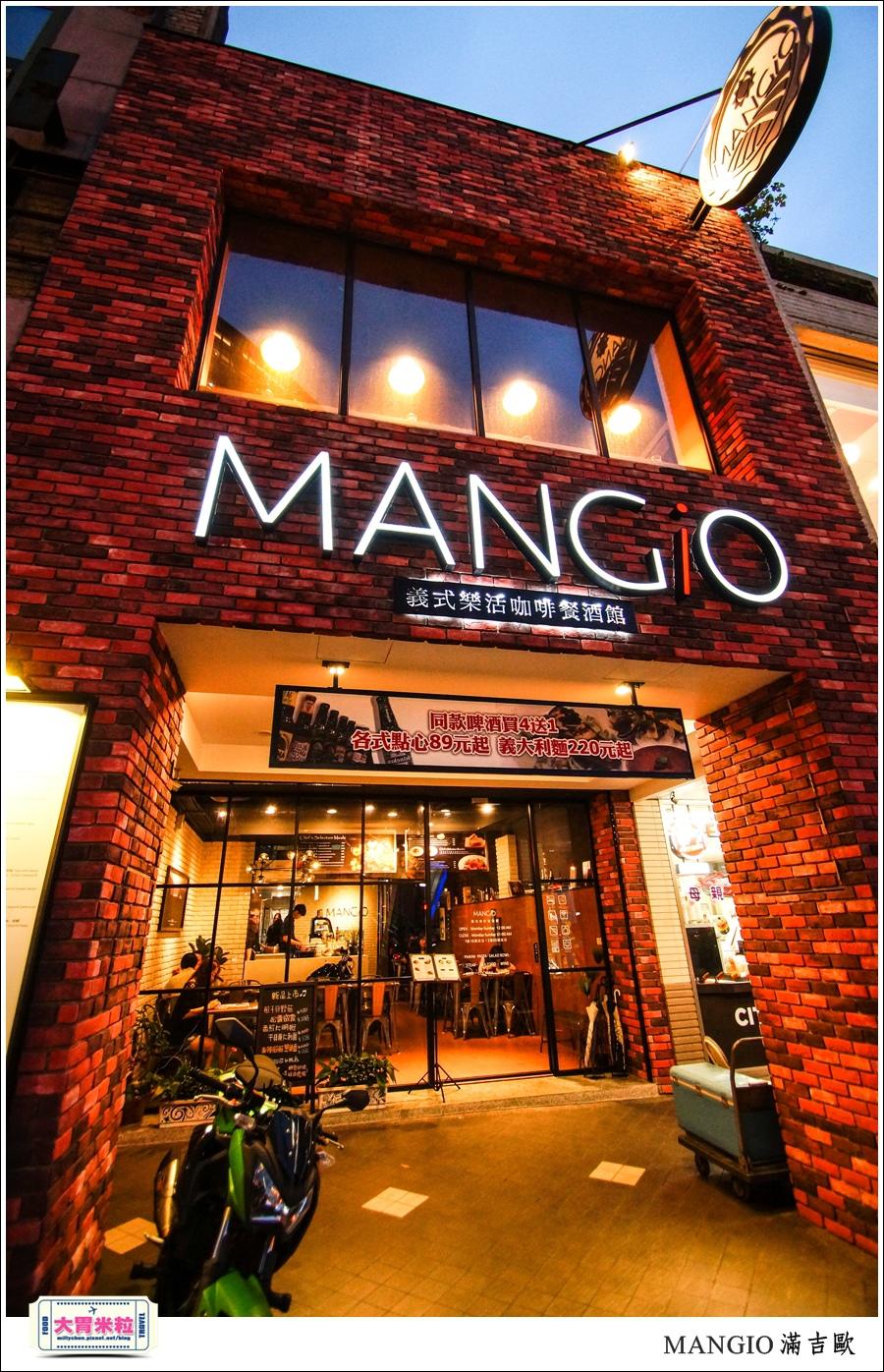 MANGiO Bistro 滿吉歐義式樂活餐酒館@台北餐酒館推薦@大胃米粒0001.jpg