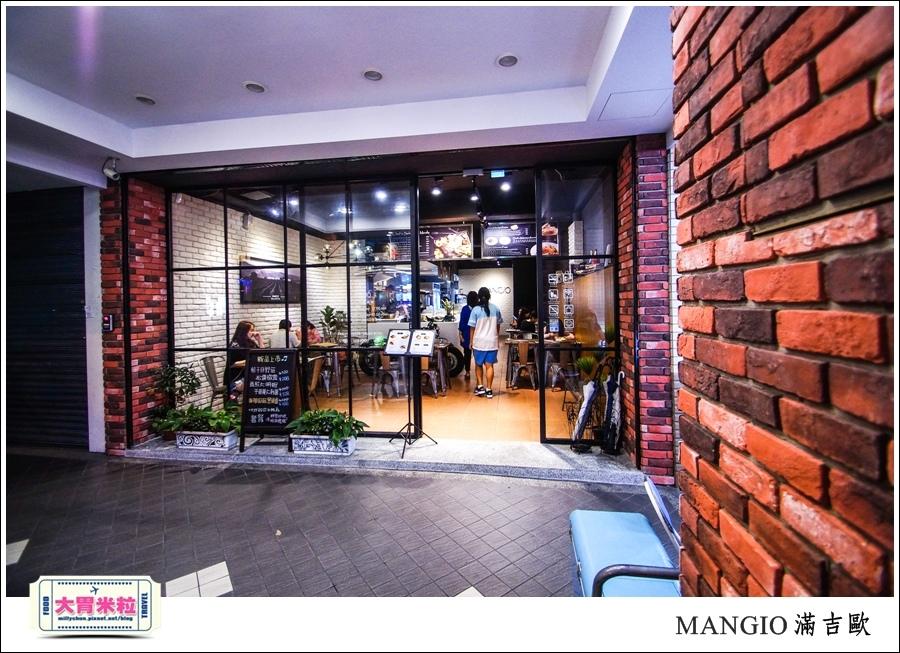 MANGiO Bistro 滿吉歐義式樂活餐酒館@台北餐酒館推薦@大胃米粒0003.jpg