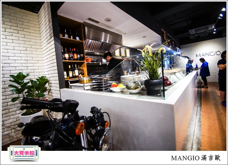 MANGiO Bistro 滿吉歐義式樂活餐酒館@台北餐酒館推薦@大胃米粒0008.jpg