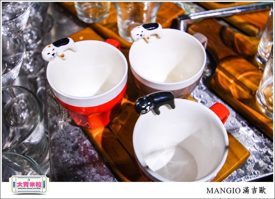 MANGiO Bistro 滿吉歐義式樂活餐酒館@台北餐酒館推薦@大胃米粒0013.jpg