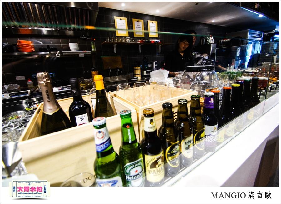 MANGiO Bistro 滿吉歐義式樂活餐酒館@台北餐酒館推薦@大胃米粒0012.jpg