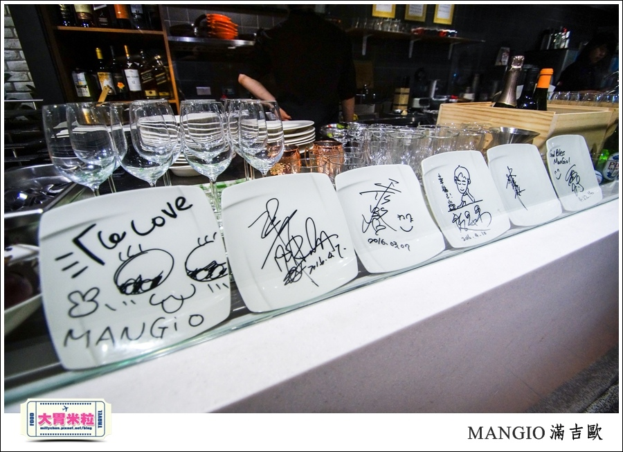 MANGiO Bistro 滿吉歐義式樂活餐酒館@台北餐酒館推薦@大胃米粒0011.jpg