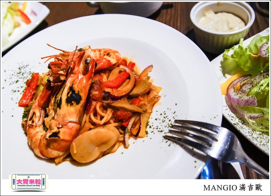MANGiO Bistro 滿吉歐義式樂活餐酒館@台北餐酒館推薦@大胃米粒0028.jpg