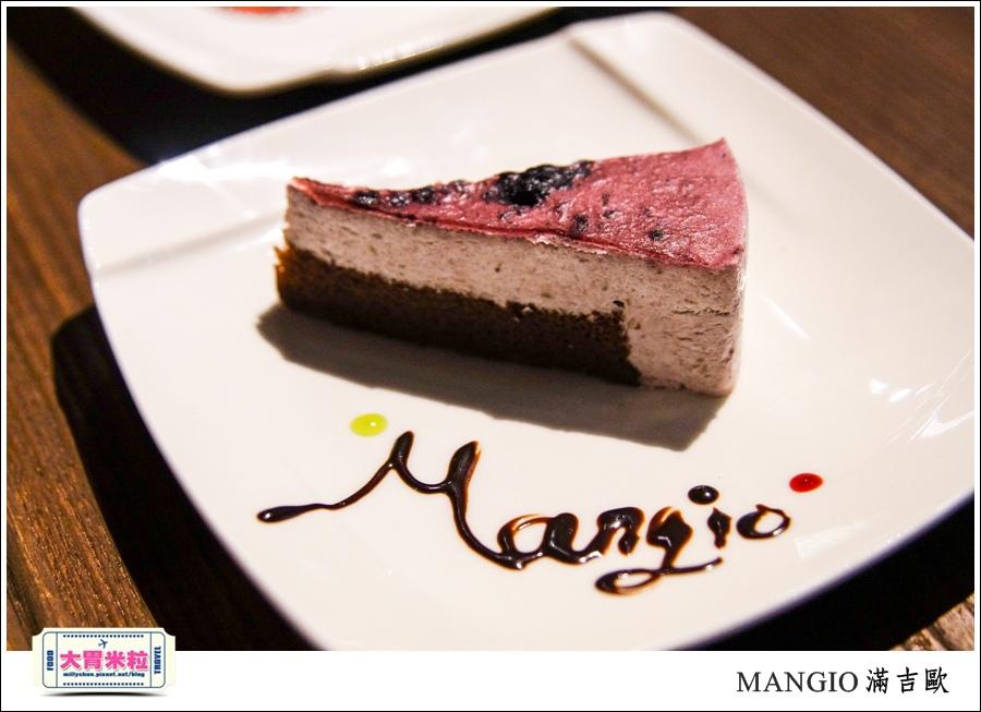 MANGiO Bistro 滿吉歐義式樂活餐酒館@台北餐酒館推薦@大胃米粒0046.jpg