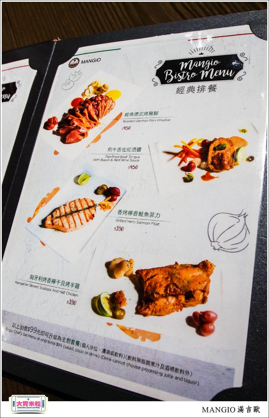 MANGiO Bistro 滿吉歐義式樂活餐酒館@台北餐酒館推薦@大胃米粒0060.jpg