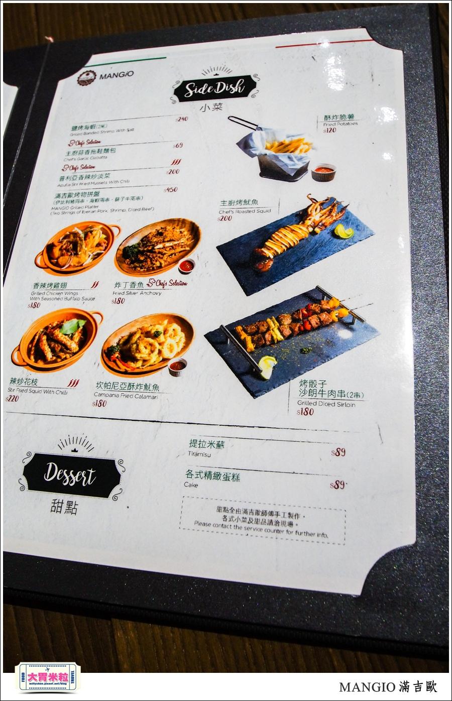 MANGiO Bistro 滿吉歐義式樂活餐酒館@台北餐酒館推薦@大胃米粒0064.jpg