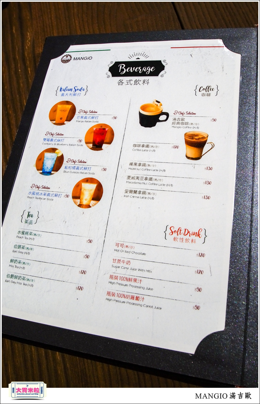 MANGiO Bistro 滿吉歐義式樂活餐酒館@台北餐酒館推薦@大胃米粒0065.jpg
