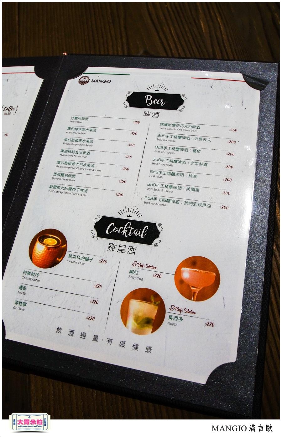 MANGiO Bistro 滿吉歐義式樂活餐酒館@台北餐酒館推薦@大胃米粒0066.jpg