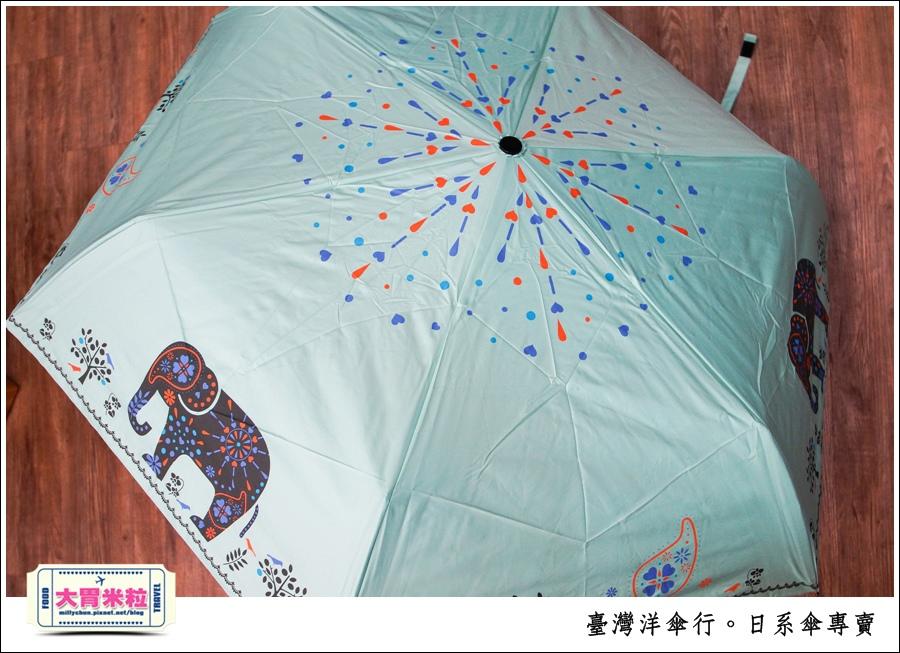 高雄臺灣洋傘行@日系雨傘專賣店推薦@反向傘無敵傘櫻花傘@大胃米粒0035.jpg