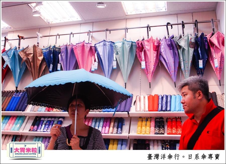 高雄臺灣洋傘行@日系雨傘專賣店推薦@反向傘無敵傘櫻花傘@大胃米粒0039.jpg