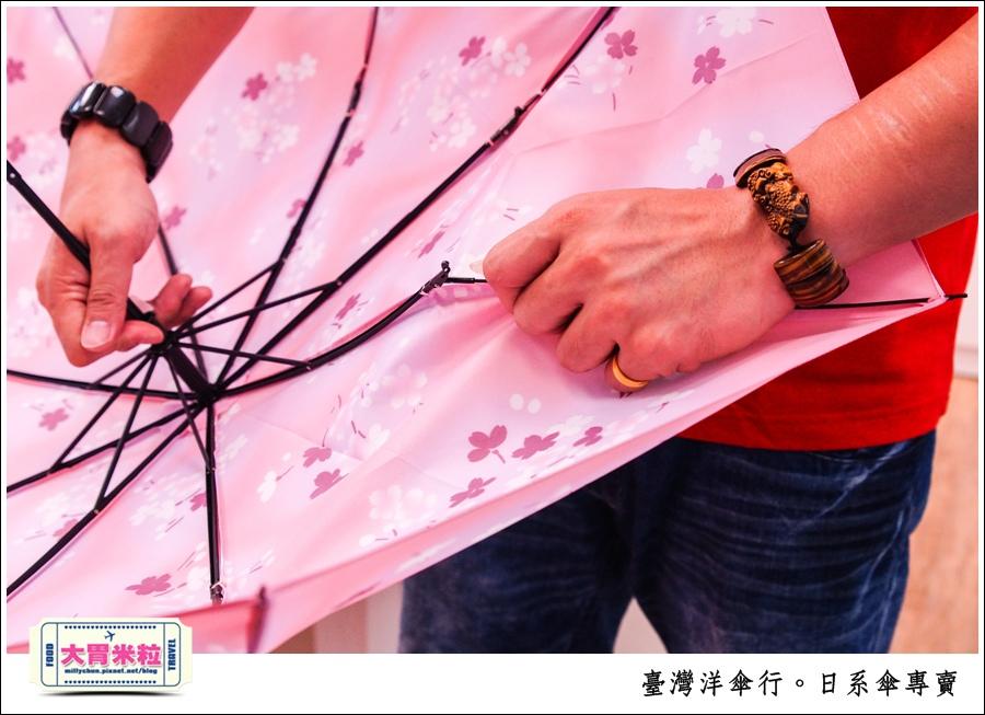 高雄臺灣洋傘行@日系雨傘專賣店推薦@反向傘無敵傘櫻花傘@大胃米粒0045.jpg