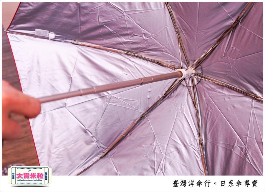 高雄臺灣洋傘行@日系雨傘專賣店推薦@反向傘無敵傘櫻花傘@大胃米粒0078.jpg