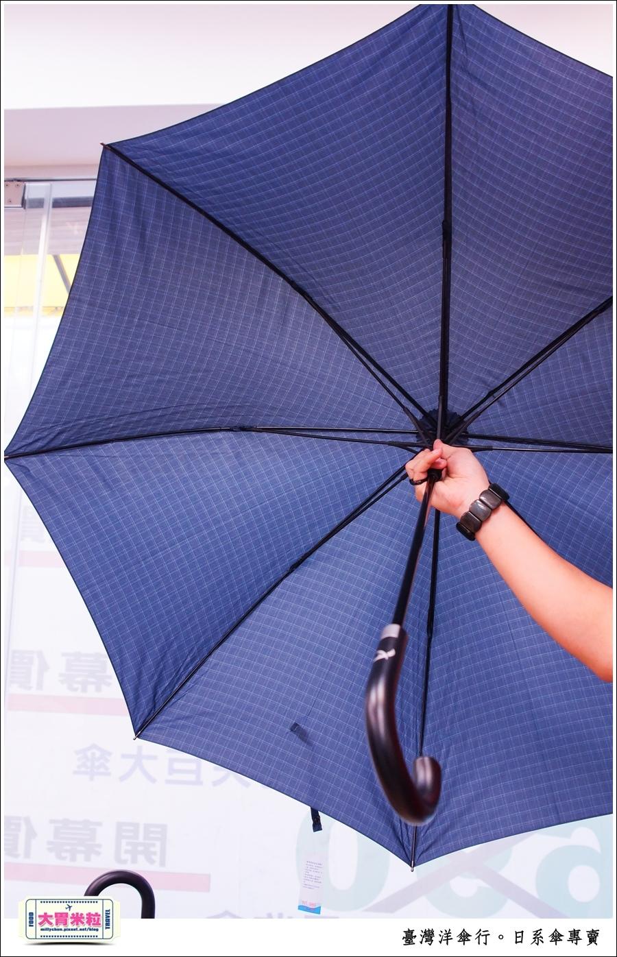 高雄臺灣洋傘行@日系雨傘專賣店推薦@反向傘無敵傘櫻花傘@大胃米粒0088.jpg