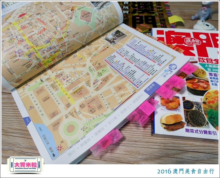 2016 MACAU澳門美食自由行程表-millychun0002.jpg