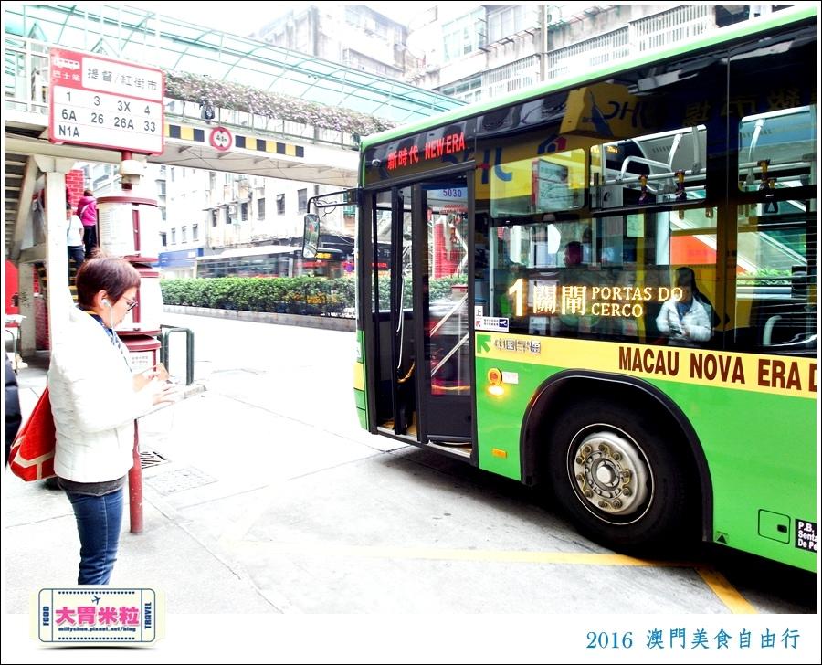 2016澳門自由行公車搭乘教學-millychun0001.jpg