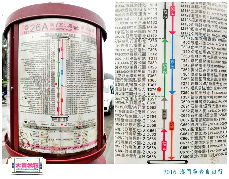 2016澳門自由行公車搭乘教學-millychun0003.jpg