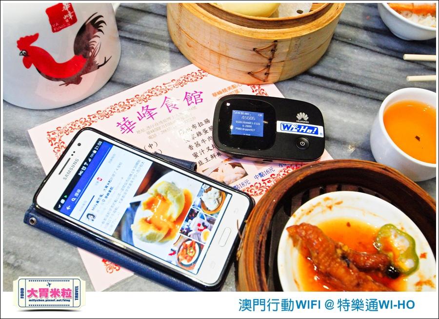MACAU WIFI 推薦-特樂通WIHO澳門-millychun0012.jpg