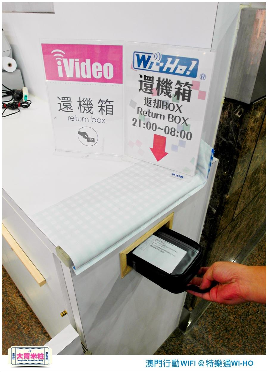 MACAU WIFI 推薦-特樂通WIHO澳門-millychun0020.jpg