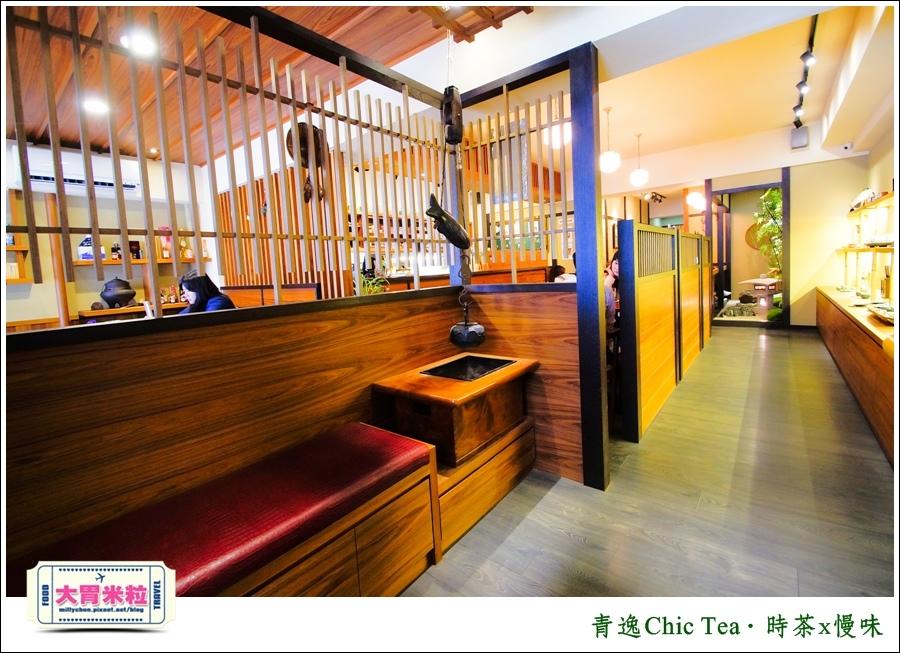 台北日式甜點推薦@青逸Chic Tea.時茶x慢味@大胃米粒0006.jpg