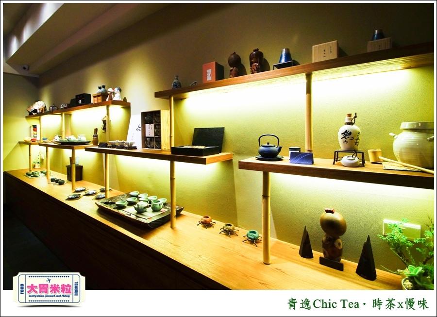台北日式甜點推薦@青逸Chic Tea.時茶x慢味@大胃米粒0013.jpg