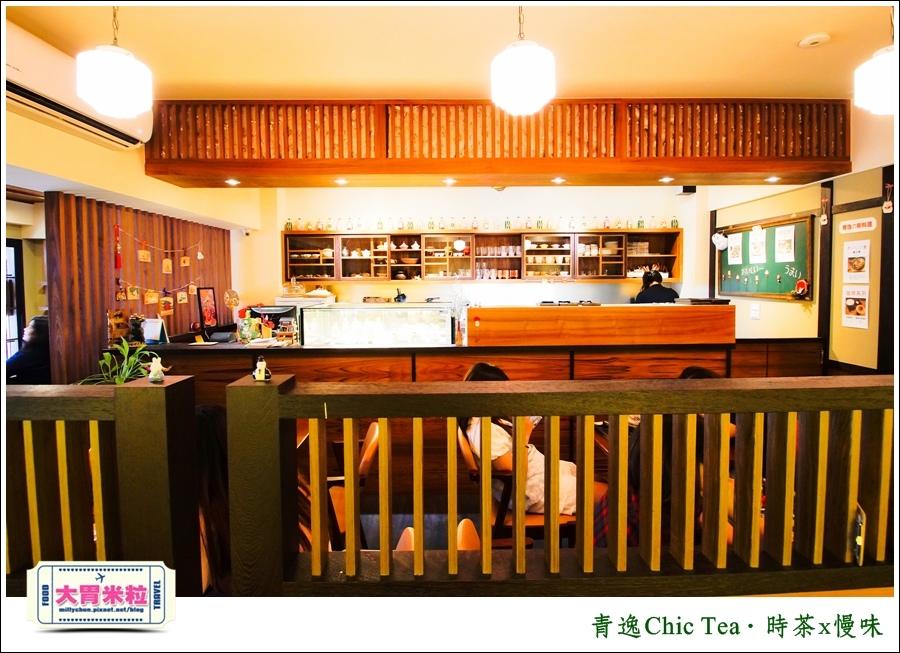 台北日式甜點推薦@青逸Chic Tea.時茶x慢味@大胃米粒0014.jpg