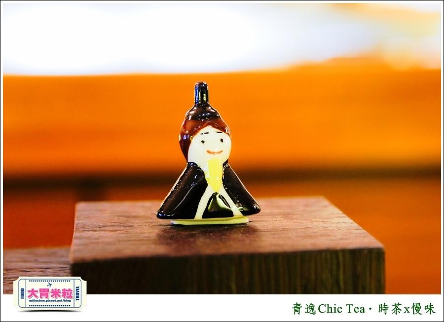 台北日式甜點推薦@青逸Chic Tea.時茶x慢味@大胃米粒0015.jpg