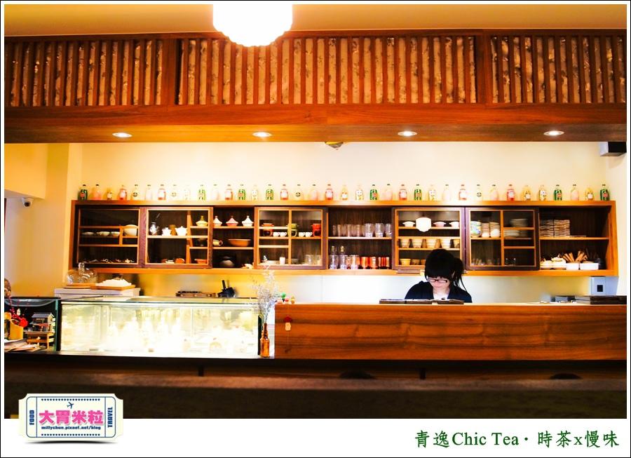台北日式甜點推薦@青逸Chic Tea.時茶x慢味@大胃米粒0016.jpg